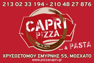 Pizza Capri 324×216