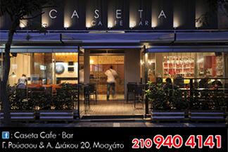Caseta 324×216