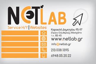 Netlab 324×216